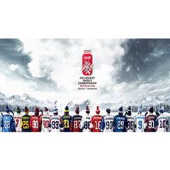 Championnats du monde de Hockey 2020